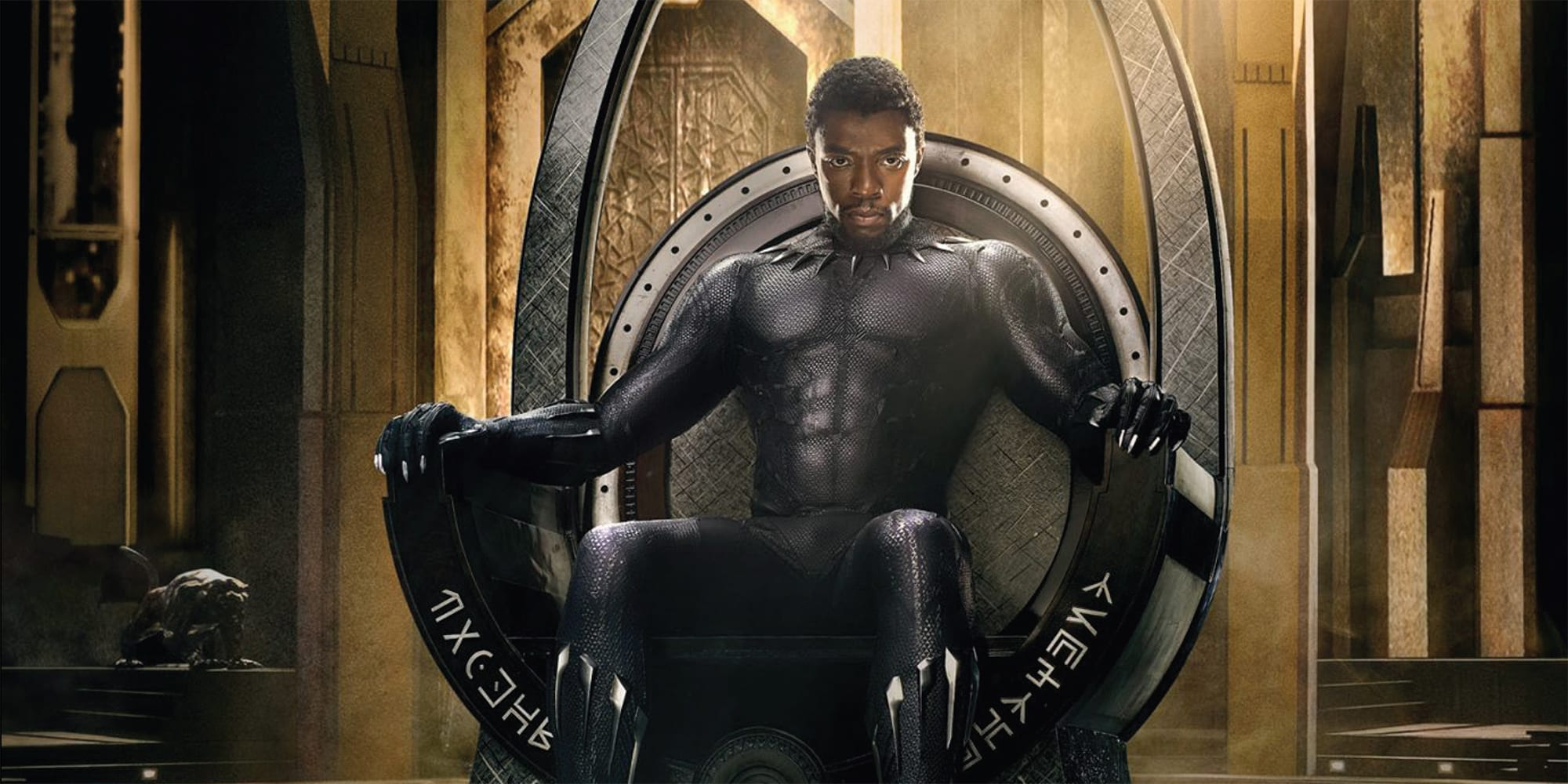 Marquette Park Youth Movie Night: Black Panther